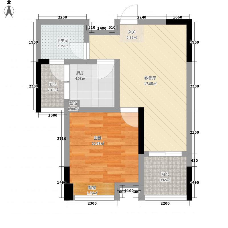 恒大・中天国际56.80㎡-A5户型1室2厅1卫1厨