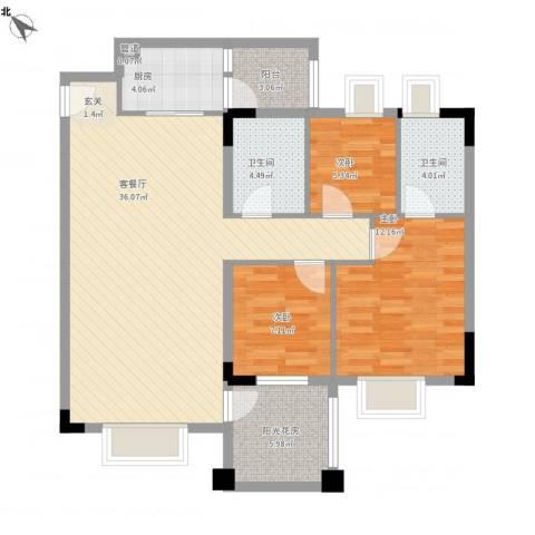 五洲康城3室1厅2卫1厨117.00㎡户型图