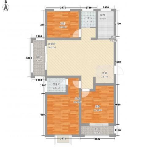 中辰万和城3室1厅2卫1厨122.00㎡户型图
