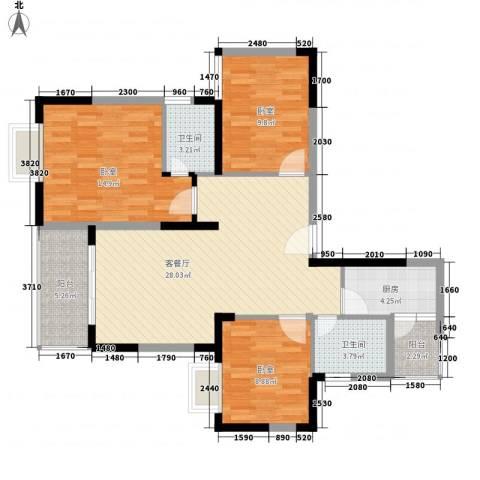 西街苑二期1厅2卫1厨80.41㎡户型图