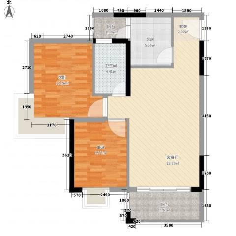 西街苑二期2室1厅1卫1厨77.00㎡户型图