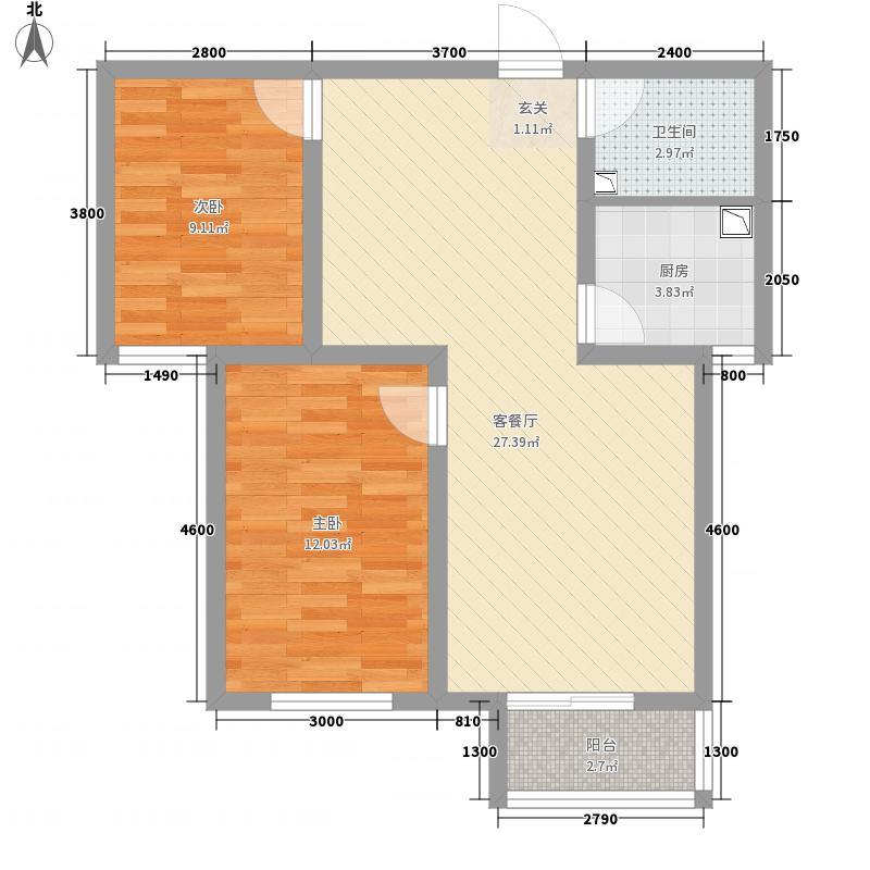 摩卡小镇2.60㎡F2#户型2室2厅1卫1厨