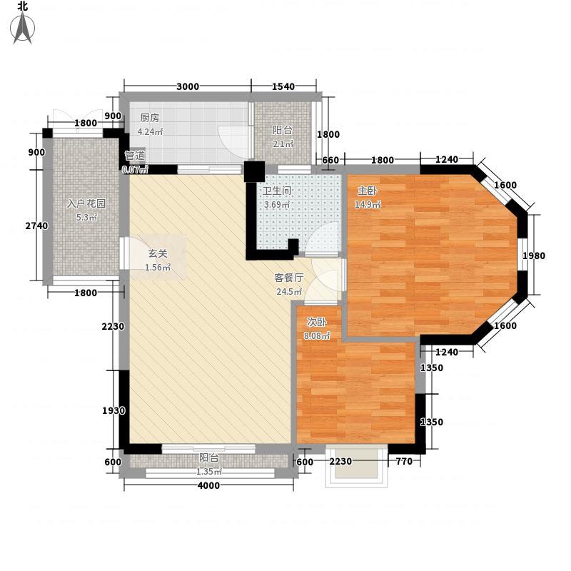 新熙园C2户型2室2厅1卫1厨