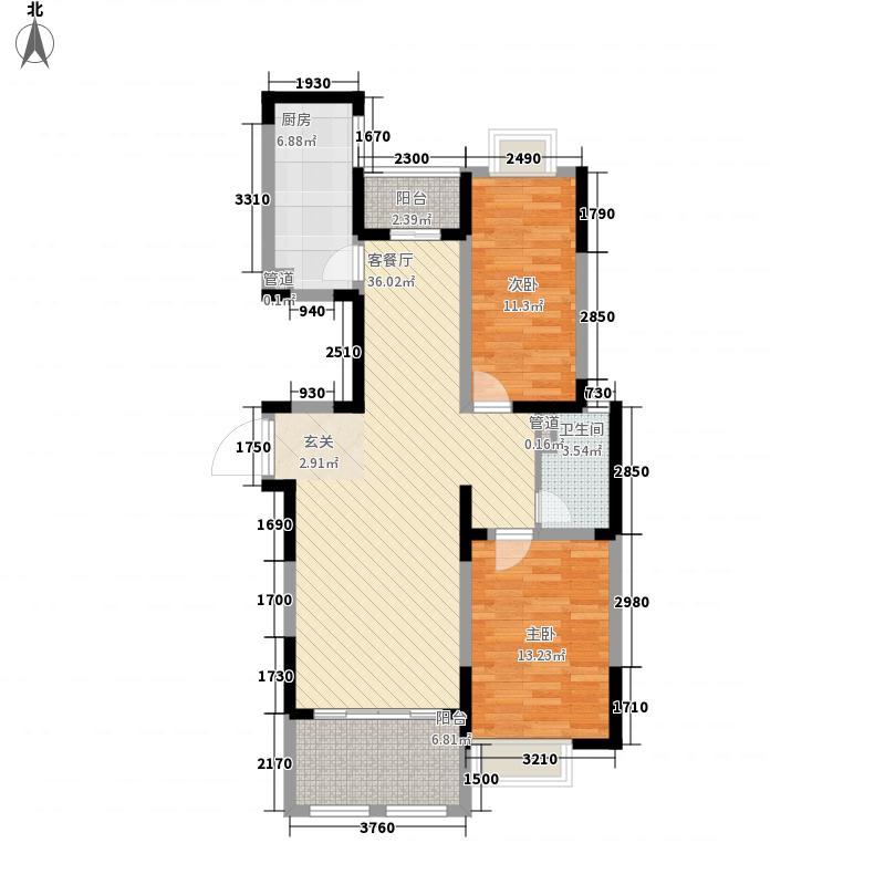 中房缇香郡116.00㎡58号楼C1户型2室2厅1卫1厨