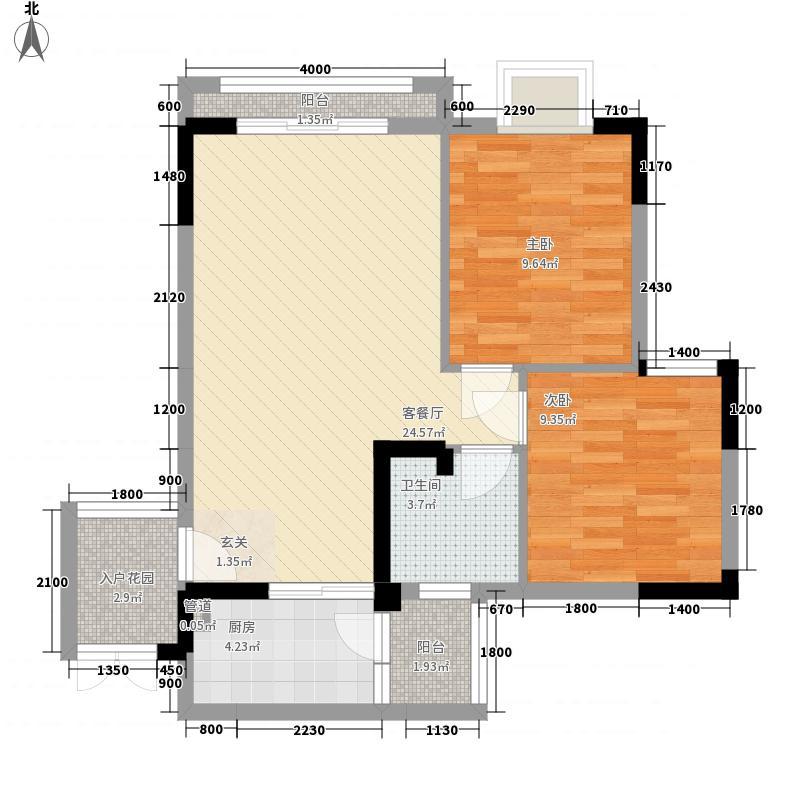 新熙园C1户型2室2厅1卫1厨
