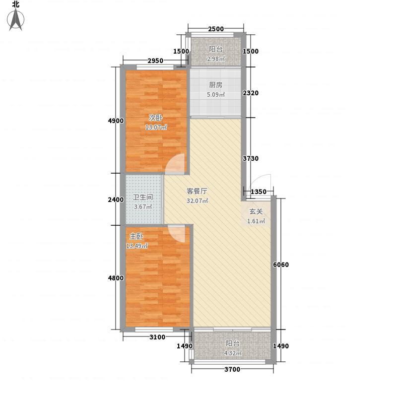 扬州城7.60㎡20#楼-户型2室1厅1卫1厨