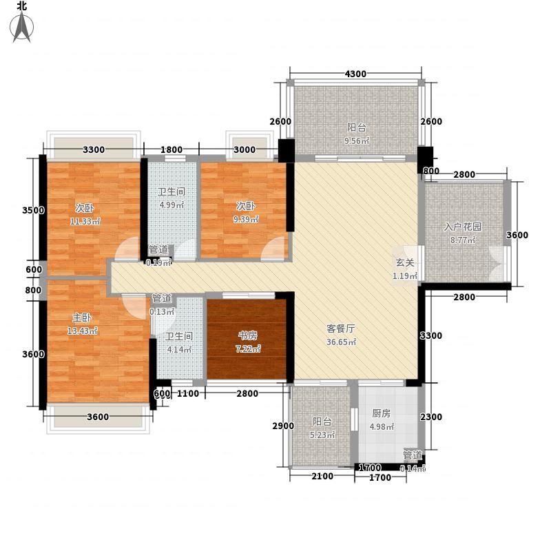 珠江愉景南苑137.10㎡G户型4室2厅2卫1厨
