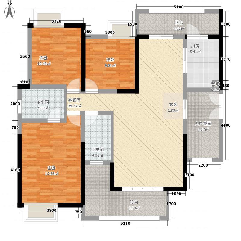 华盛・天下城143.34㎡H户型3室2厅2卫