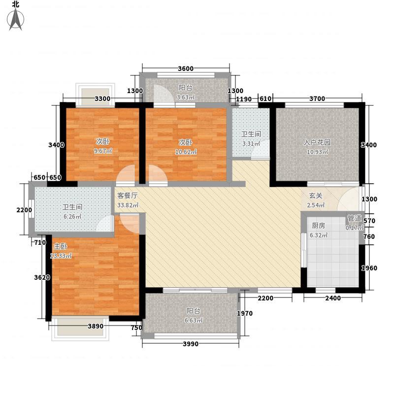 华盛・天下城1126.22㎡G1户型3室2厅2卫