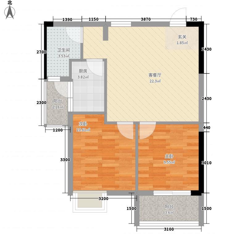 富利家园68.36㎡C3户型2室2厅1卫1厨