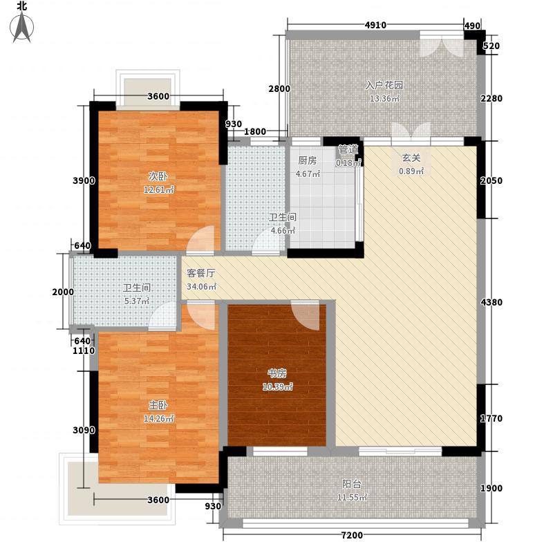 百盛公馆世纪1号137.00㎡3A栋01137m2户型3室2厅2卫1厨