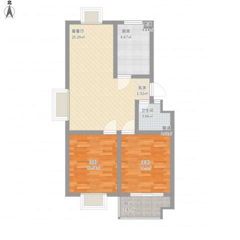 信佳花园2室1厅1卫1厨90.00㎡户型图