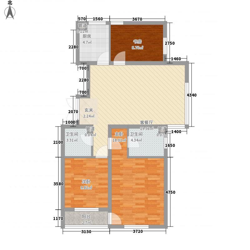 阳光海岸117.00㎡B户型3室2厅2卫1厨