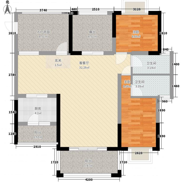 和瑞深圳青年17.50㎡1、2栋02户型3室2厅2卫1厨
