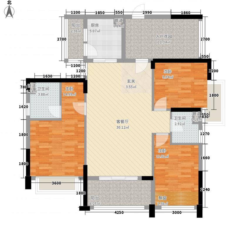 益田大运城邦127.64㎡7栋03户型3室2厅2卫