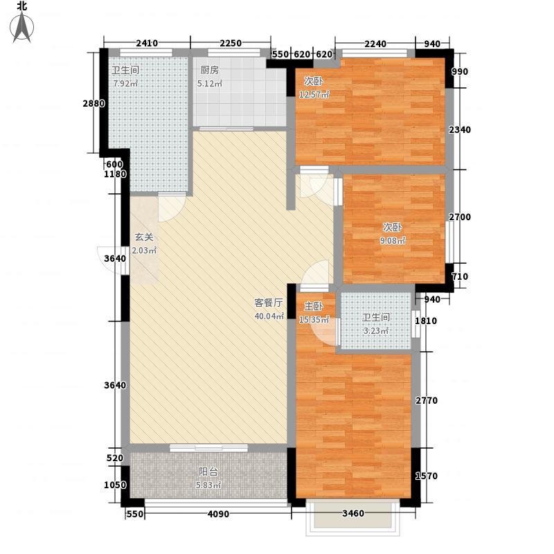齐新・华福园13.30㎡综合体住宅E户型3室2厅2卫1厨