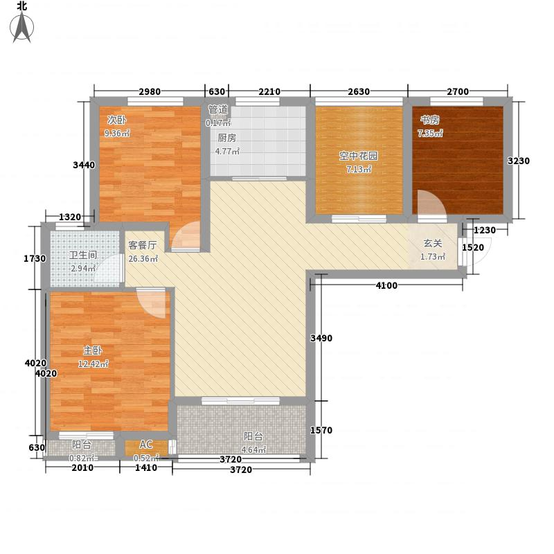 湾景国际111.42㎡A1户型3室2厅1卫1厨