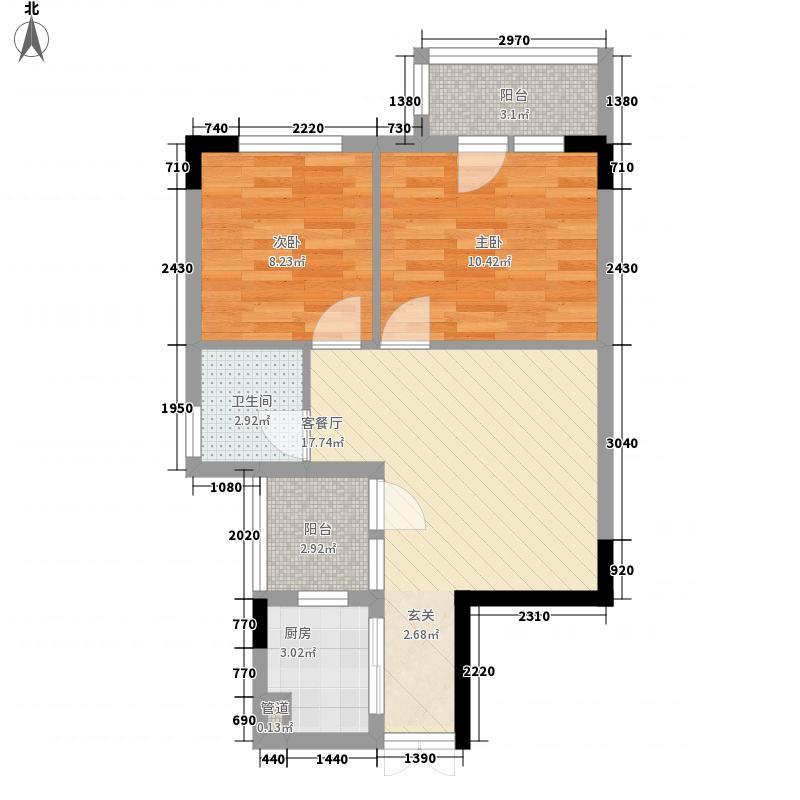 中国铁建1818中心72.61㎡7-1栋B2-3户型2室2厅1卫1厨