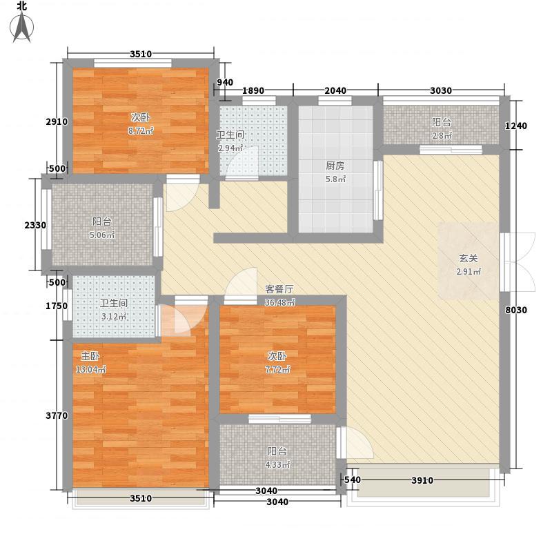 宜居・燕苑132.73㎡L户型3室2厅2卫1厨