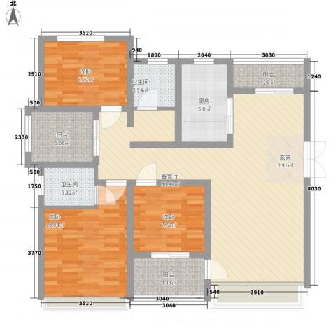 宜居・燕苑3室1厅2卫1厨133.00㎡户型图