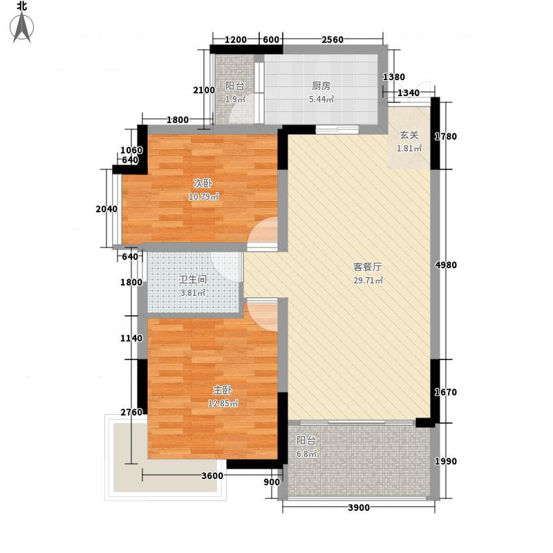 华辰・栖龙圣境1.81㎡120214_182327户型2室2厅1卫1厨