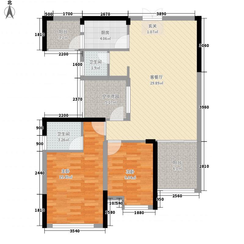 东信华府226.61㎡A2户型2室2厅2卫1厨