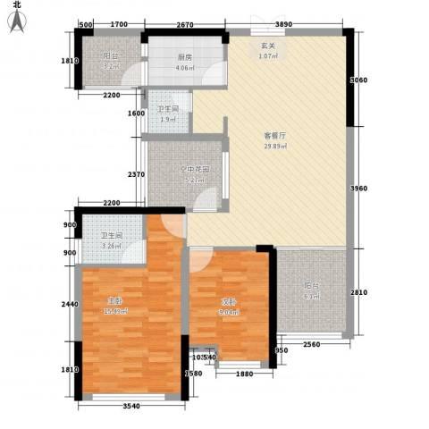东信华府2室1厅2卫1厨227.00㎡户型图