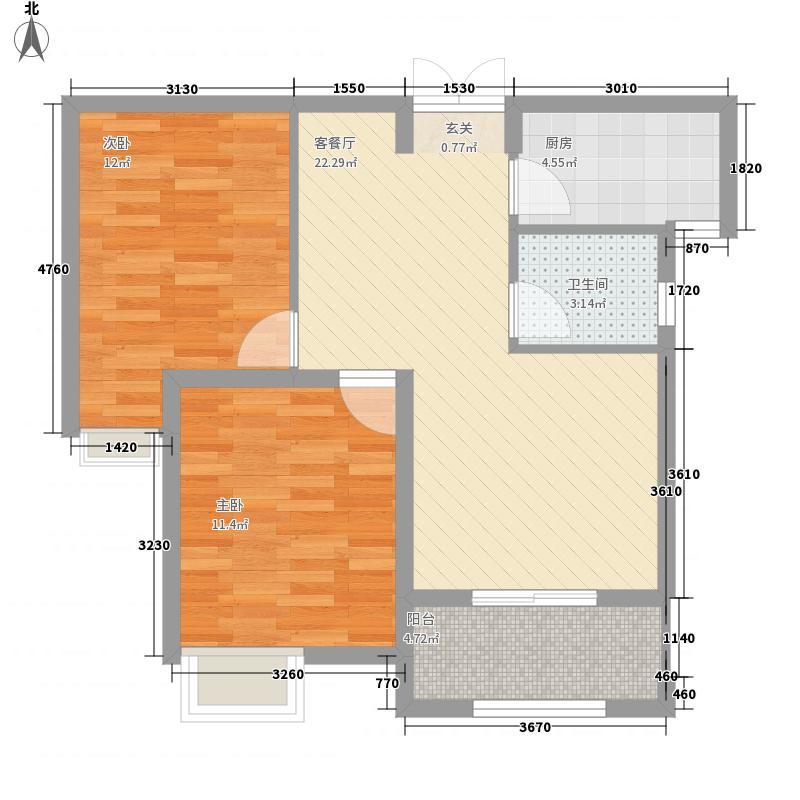 三盛星尚城83.10㎡B户型2室2厅1卫1厨