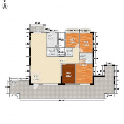 永年天墅4室1厅3卫1厨187.00㎡户型图