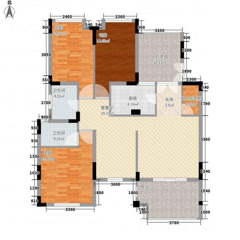 永利滨江御景131.00㎡洋房户型3室2厅2卫1厨