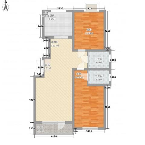 阳光海岸2室1厅2卫1厨92.00㎡户型图