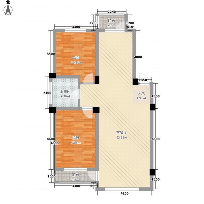 圣大・英伦国际8.00㎡B户型2室2厅1卫1厨