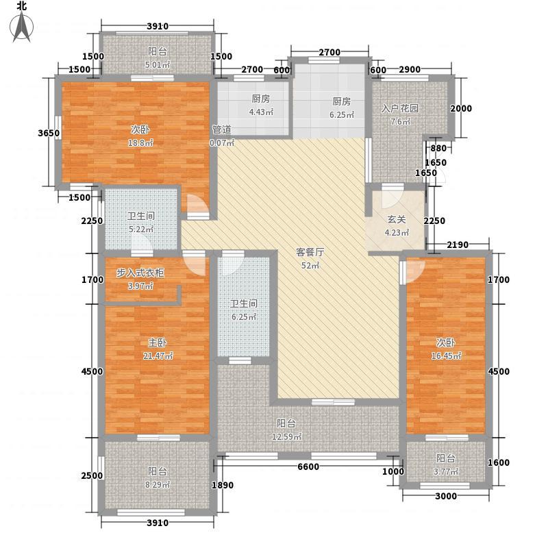 福星・御景城182.47㎡D区12栋洋房一户型3室2厅2卫2厨