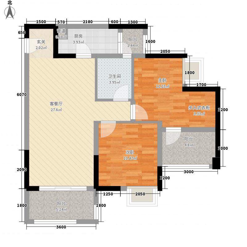 保利国际城25288.20㎡D2-05-02/户型2室2厅1卫1厨