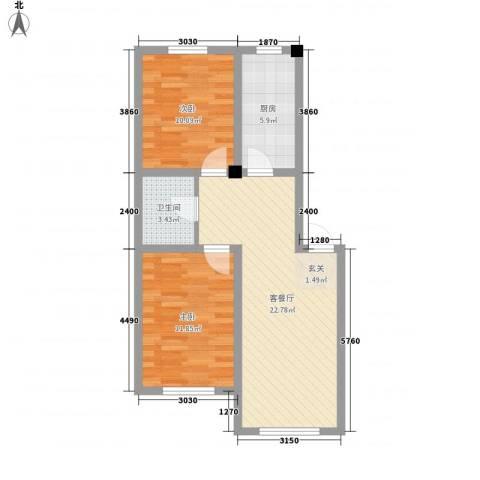 恒嘉・静海蓝湾2室1厅1卫1厨78.00㎡户型图