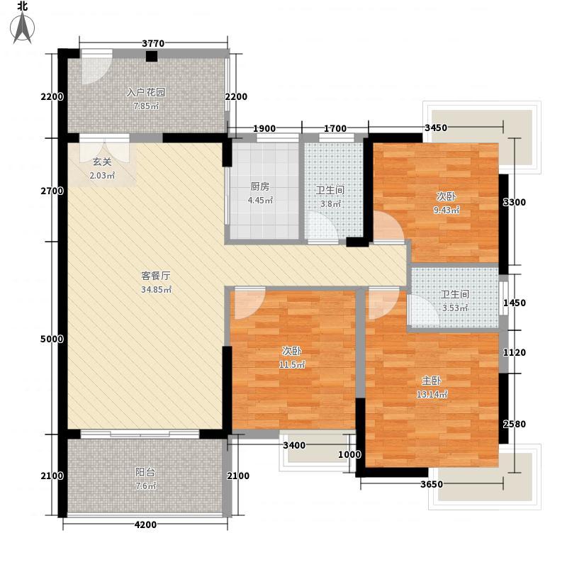 立元・世纪年华2121.20㎡A2户型3室2厅2卫