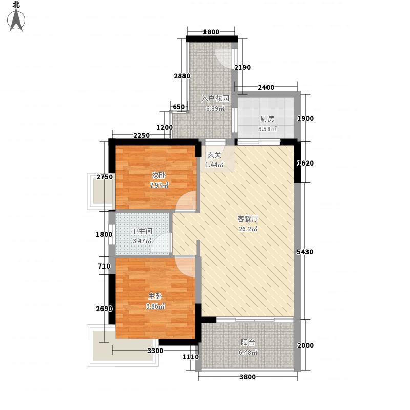 立元・世纪年华7.26㎡E户型2室2厅1卫