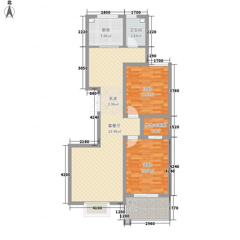 宏福园4221112.00㎡户型2室2厅1卫1厨