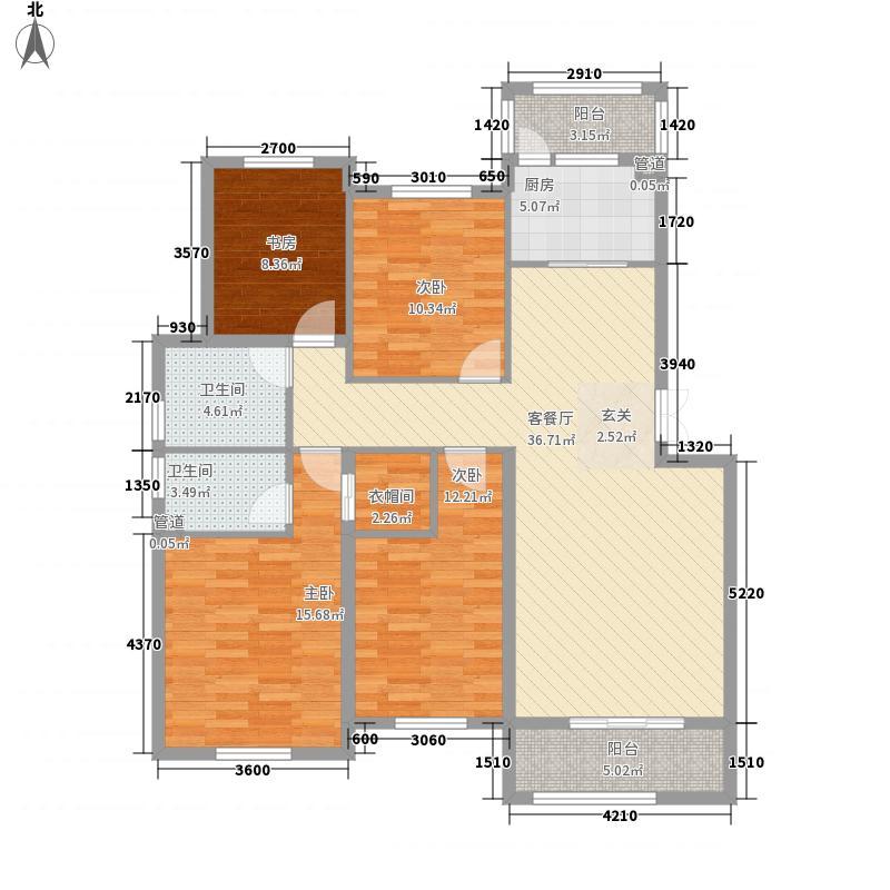 滨江福庭125.54㎡D户型4室2厅2卫1厨