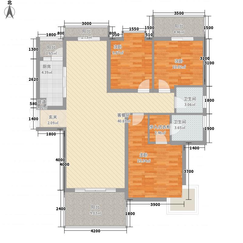绿湾国际133.36㎡D奇数层户型3室2厅2卫1厨