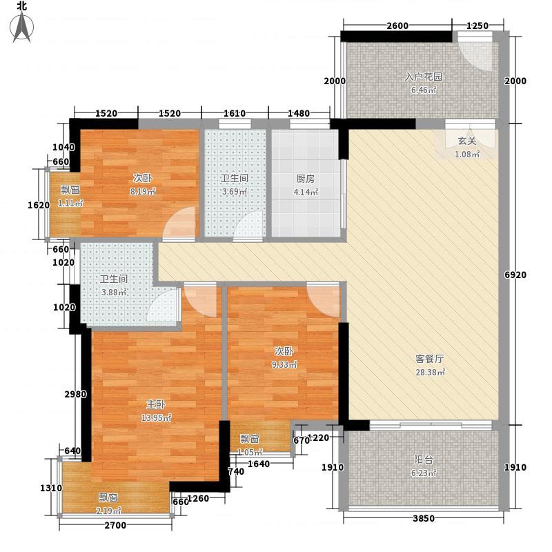 立元・世纪年华111.42㎡A1户型3室2厅2卫