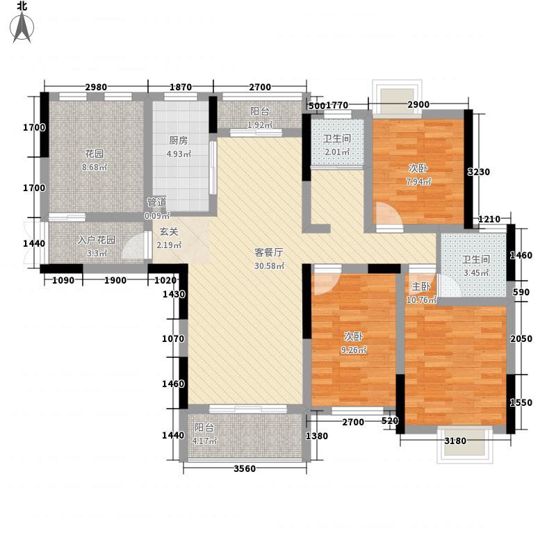 高速东方天地128.50㎡9#楼B1户型3室2厅2卫1厨