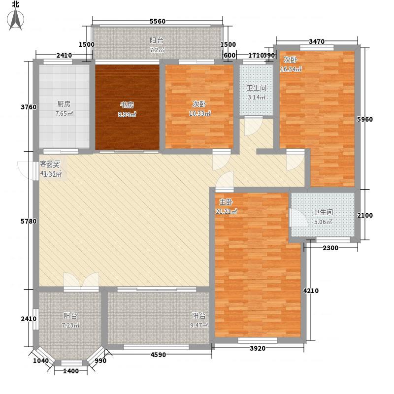 伴山帝景165.50㎡B1户型3室2厅2卫1厨
