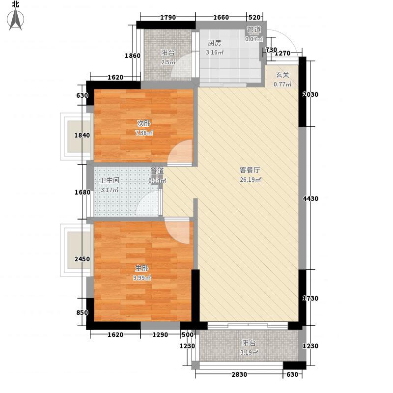 美的简岸花园63.77㎡晴轩4栋四-十八层06单元户型2室2厅1卫