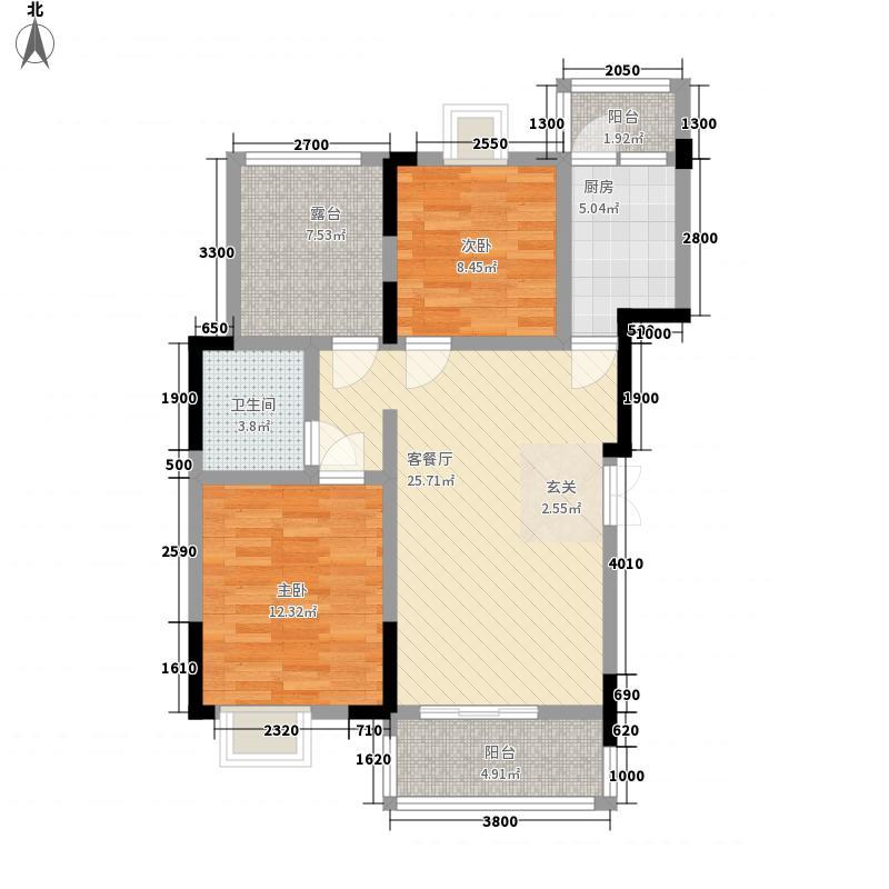 蓝祥城南1号66.00㎡A1户型2室2厅1卫1厨