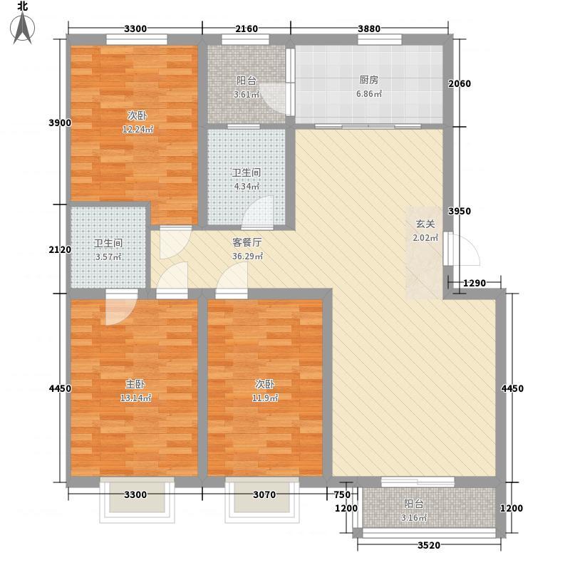 领世郡124.18㎡C户型3室2厅2卫