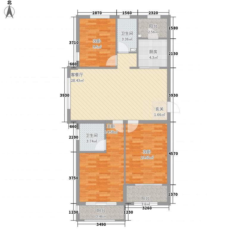 泺亨国际123.20㎡精品-丙A户型3室2厅2卫1厨
