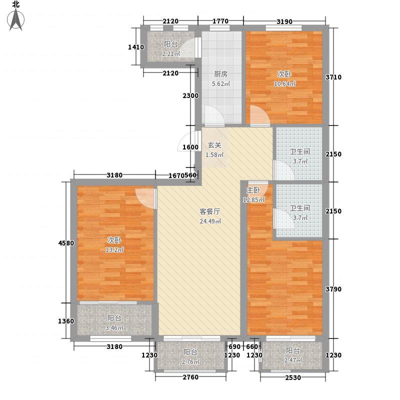 泺亨国际121.20㎡精品-丙B户型3室2厅2卫1厨