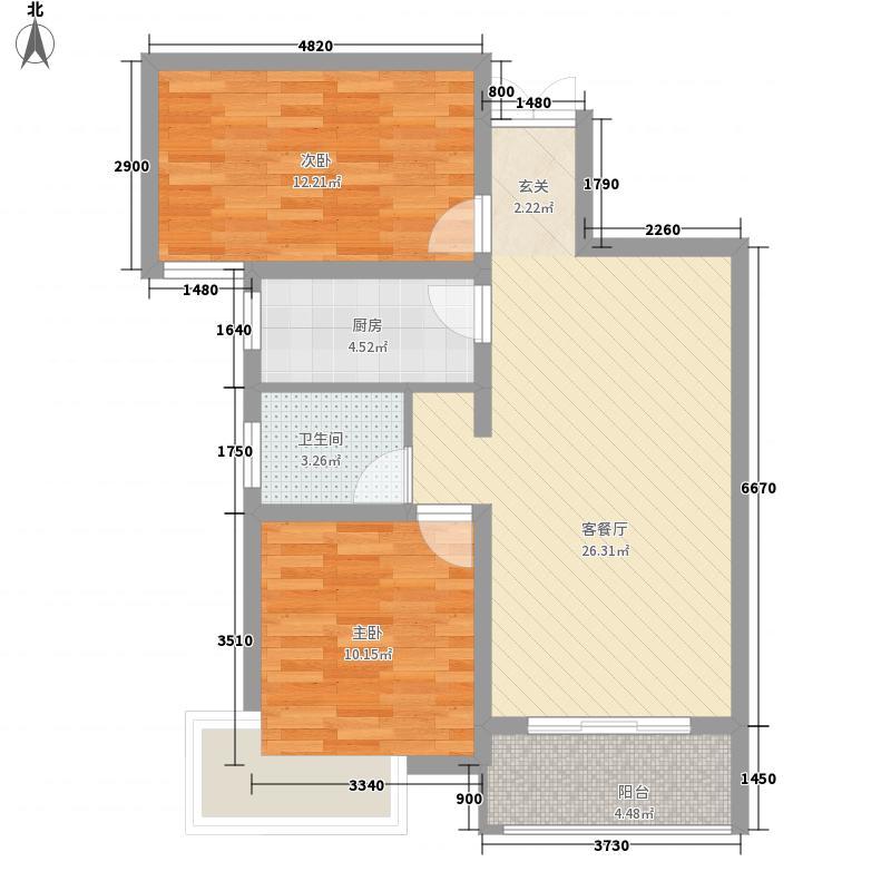 金苑如意广场8.10㎡C3户型2室2厅1卫1厨
