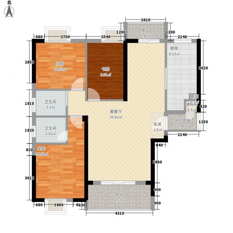 云沙诗意134.22㎡16#标准层B2户型3室2厅2卫1厨